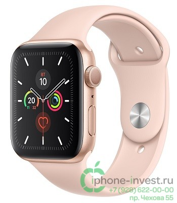 Apple Watch 5 44 mm Gold